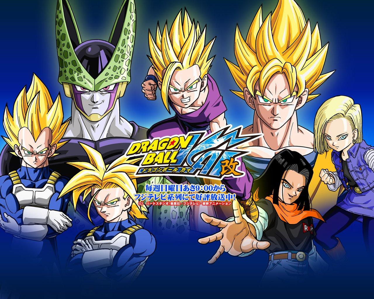 Dragon Ball Z Hd Wallpaper For Android: Wallpapers HD Dragon Ball Z
