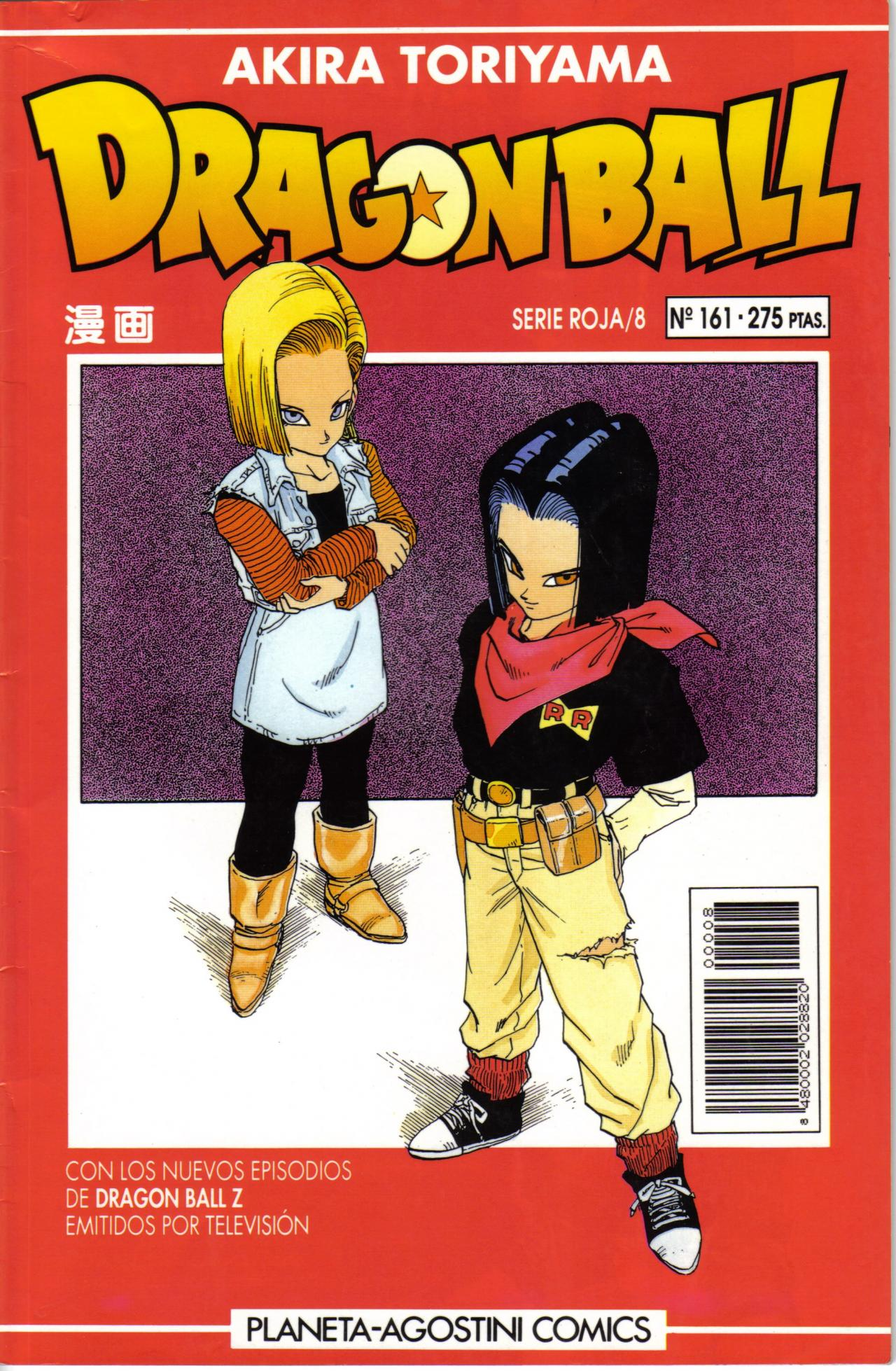 dragonballzsagaandroides19.jpg