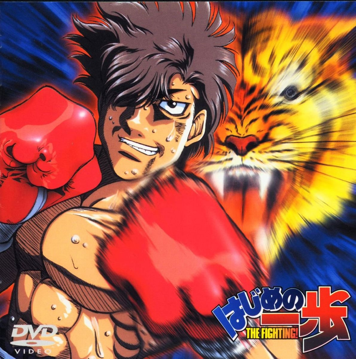 hajimenoippo7.jpg