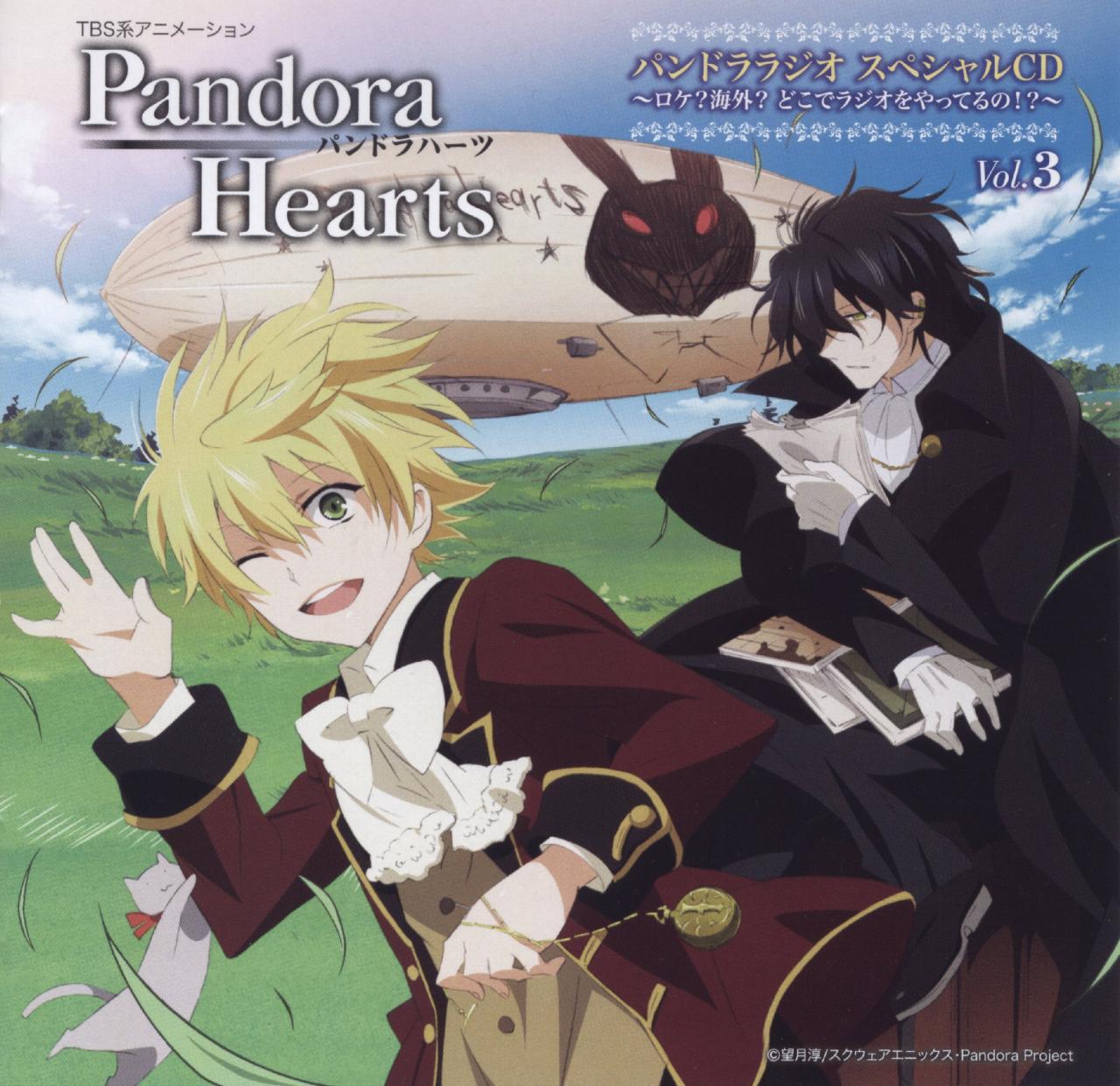 pandorahearts154.jpg