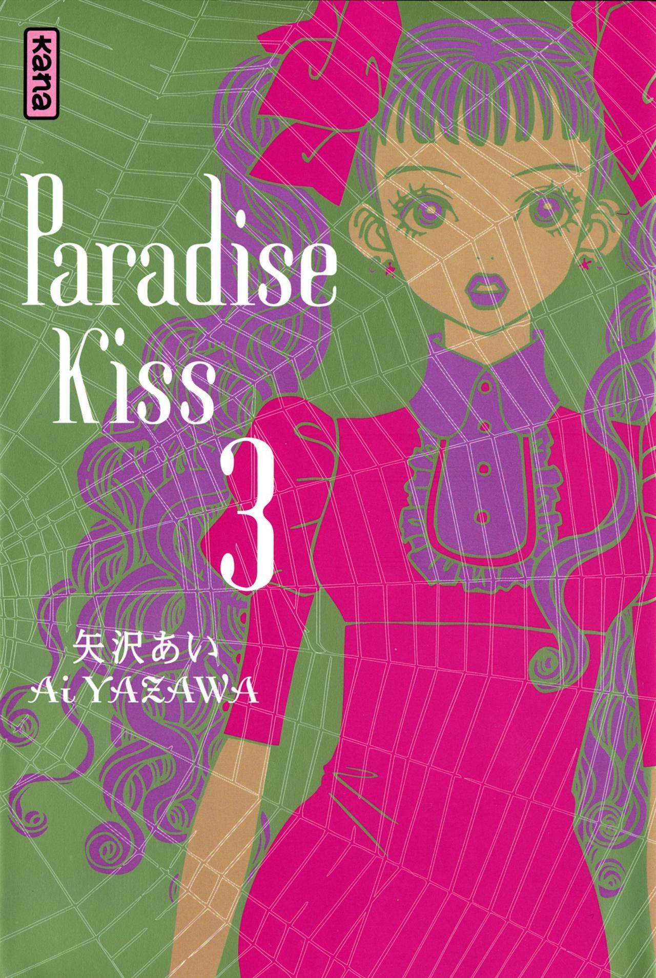 paradisekiss23.jpg