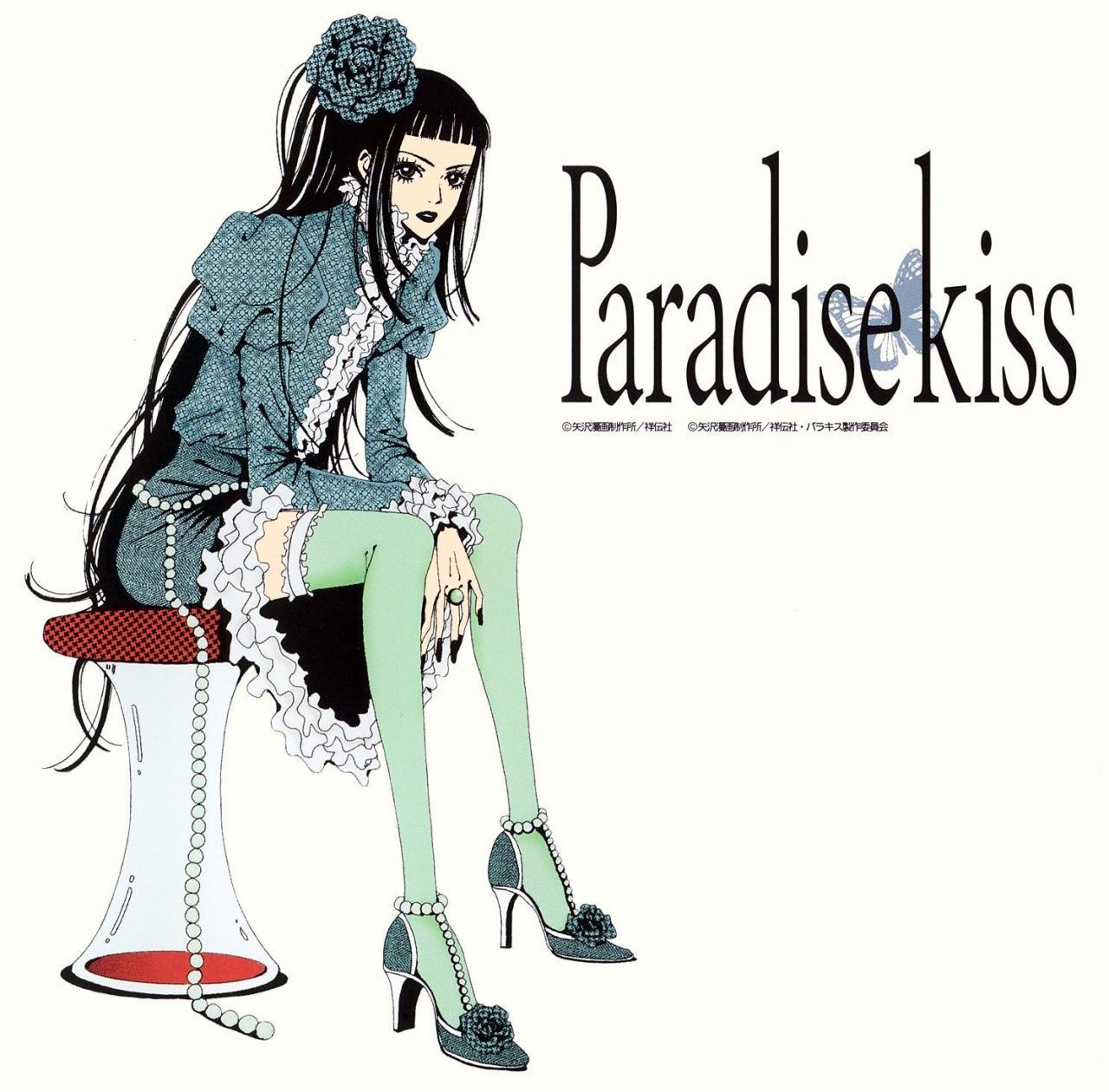 paradisekiss3.jpg