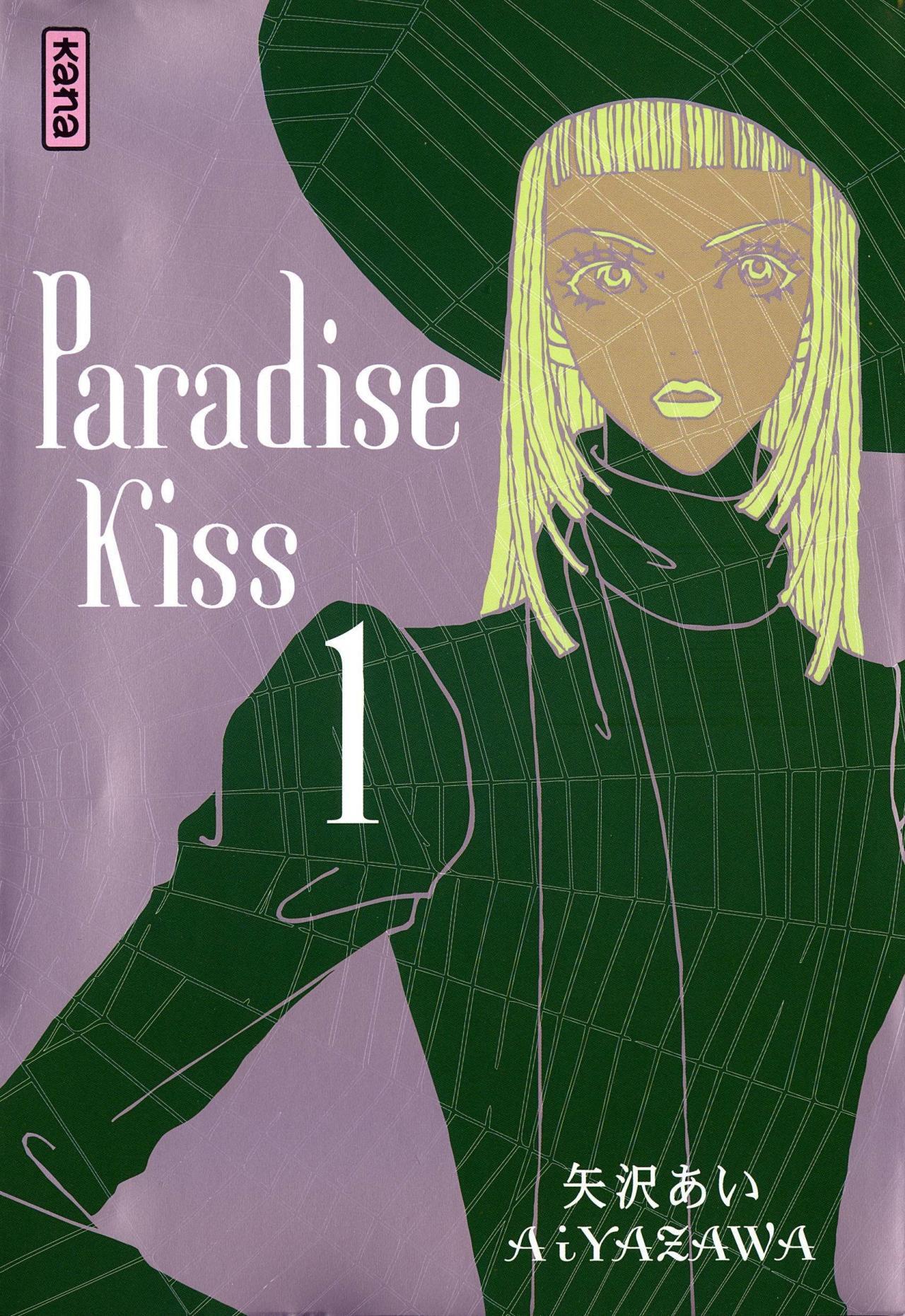 paradisekiss6.jpg